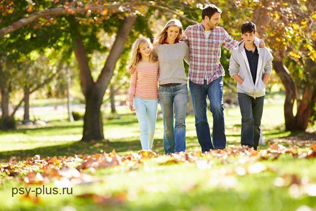 Семейный психолог Омск